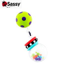 正規品 Sassy(サッシー) ダンベルラトル おもちゃ ラトル 玩具 歯固め