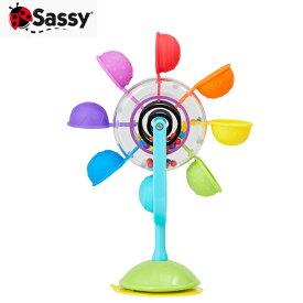 正規品 Sassy(サッシー) [レインボーかんらんしゃ] おもちゃ ラトル 玩具 お風呂 おもちゃ