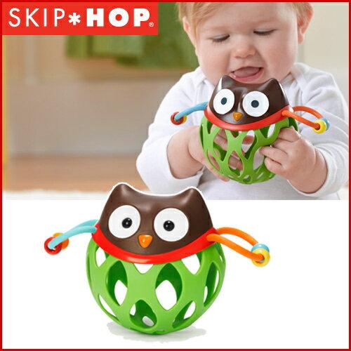 SKIP HOP(スキップホップ) ロールアラウンド・ラトル オウル オーボール ガラガラ おもちゃ ラトル 玩具