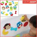 SKIP HOP(スキップホップ) [ミックス&マッチ・フォームタイル] バスステッカー お風呂 おもちゃ