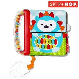 正規品 SKIP HOP(スキップホップ) [ミックス&マッチブック] 布絵本 布えほん 布おもちゃ