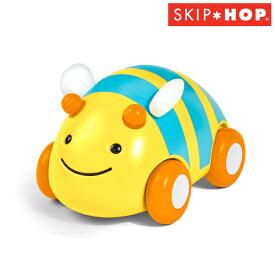 正規品 SKIP HOP(スキップホップ) [アニマル・プル&ゴーカーズ ビー] 車 くるま おもちゃ