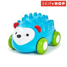正規品 SKIP HOP(スキップホップ) [アニマル・プル&ゴーカーズ ヘッジフォッグ] 車 くるま おもちゃ