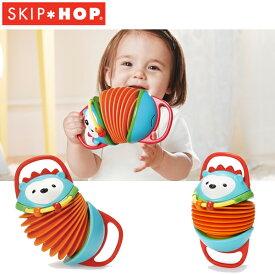 正規品 SKIP HOP(スキップホップ) ヘッジフォッグ・アコーディオン おもちゃ ラトル