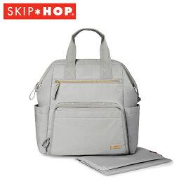 正規品 SKIP HOP(スキップホップ) [マザーズリュック ソフトフレーム ライトグレー] ママリュック ママバッグ