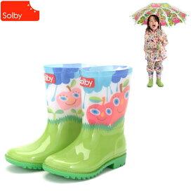 SALE! 長靴 Solby(ソルビィ) ながぐつ [ころりんご] 長靴 キッズ 長ぐつ ナガグツ
