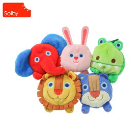 正規品 おきあがりこぼし Solby(ソルビィ) [にぎにぎお手玉 どうぶつ] 赤ちゃん おもちゃ お手玉