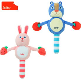 正規品 Solby(ソルビィ) [でんでん太鼓] 赤ちゃん おもちゃ