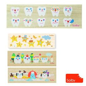 正規品 [メール便対応] Solby(ソルビィ) 桐箱乳歯ケース・たまて歯庫(たまてばこ) 乳歯 乳歯入れ 乳歯ケース
