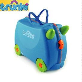 \今だけ!おまけ付/ キッズ用スーツケース trunki(トランキ) ライドオン・トランキ テランス・ブルー