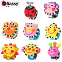 正規品 Sassy(サッシー) [カラフル・チャームバンド] [あす楽対応] おもちゃ リストラトル