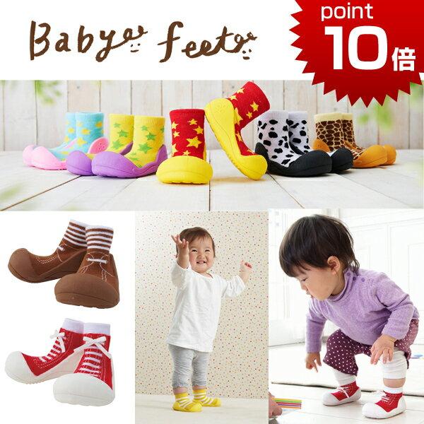 Baby feet(ベビーフィート) [あす楽対応] ベビーシューズ ファーストシューズ ベビールームシューズ ベビースニーカー トレーニングシューズ ベビーフィート エドインター