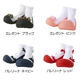 正規品 Baby feet(ベビーフィート) バレリーナ・エレガント [ポイント10倍][あす楽対応] ベビーシューズ ファーストシューズ ベビールームシューズ ベビースニーカー トレーニングシューズ エドインター Babyfeet