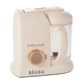 正規品 BEABA(ベアバ) ベビークック離乳食メーカー ピンク [あす楽対応]
