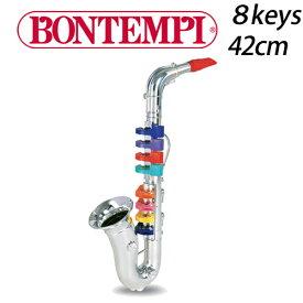 正規品 BONTEMPI(ボンテンピ) [シルバーサックスフォン 8keys 42cm] [あす楽対応] おもちゃ サックスフォン 楽器 bontempi