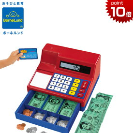 正規品 ボーネルンド [キャッシュレジスター] [あす楽対応] おままごと ごっこ遊び おもちゃ レジ レジスター