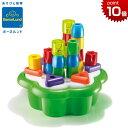 正規品 ボーネルンド [ベビーブロック・デイジーボックス] [あす楽対応] ブロック おもちゃ 知育玩具 1歳 Quercetti …
