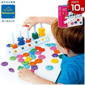 正規品 ボーネルンド ファンラーニング [シェープス&カラーズ] [あす楽対応] 知育玩具 4歳 ナターン