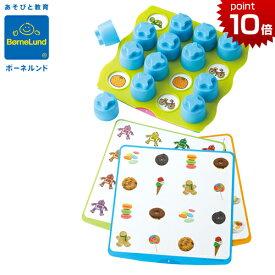 正規品 ボーネルンド ファンラーニング [マッチング・ペアーズ] [あす楽対応] 知育玩具 3歳 ナターン