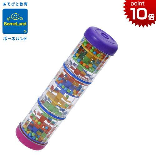 正規品 ボーネルンド [ハリリット ミニレインボーメーカー] [あす楽対応] おもちゃ 楽器 Halilit