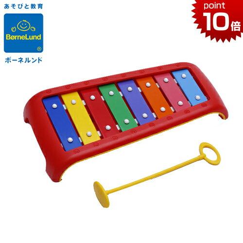 正規品 ボーネルンド [ハリリット ベビー・シロフォン] [あす楽対応] 楽器 ハリリット Halilit おもちゃ 鉄琴 シロフォン