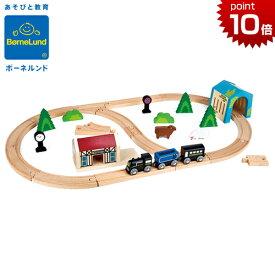 正規品 ボーネルンド [ボーネエクスプレス マイ・リトルビレッジ] [あす楽対応] 木製玩具 3歳 木のおもちゃ 電車