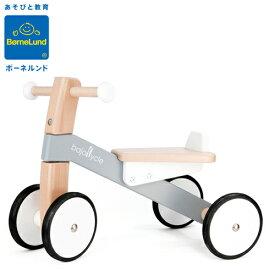 正規品 ボーネルンド [木の四輪バイク] [あす楽対応] バヨ Bajo 乗用玩具 乗り物 木製バイク