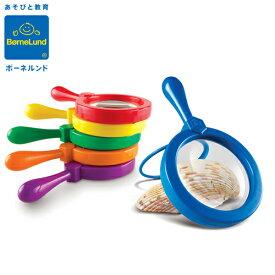 正規品 ボーネルンド [ジャンボ ムシメガネ] [あす楽対応] 知育玩具 3歳 虫めがね