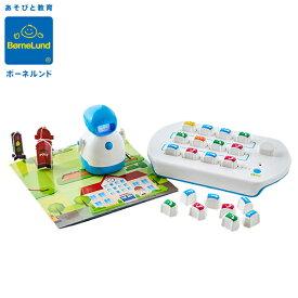 正規品 ボーネルンド [コーディングロボット クリス] [あす楽対応] エデュトーイ 知育玩具 プログラミング