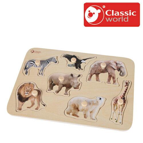 正規品 Classic(クラシック) [サファリ ペグパズル] [あす楽対応] 知育玩具 木のおもちゃ 木製玩具 パズル 幼児 ピックアップパズル