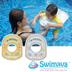 正規品 日本正規品 swimava スイマーバ [ボディリング] 浮き輪 うきわ ベビー