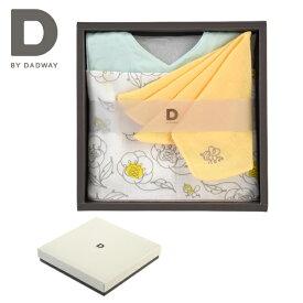 正規品 D BY DADWAY(ディーバイダッドウェイ) ギフトセット プチ [ビーフラワー] [あす楽対応] 出産祝い 男の子 女の子