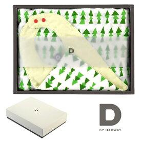 正規品 D BY DADWAY(ディーバイダッドウェイ) ギフトセット ベーシック [モリノコ] [あす楽対応] 出産祝い 男の子 女の子