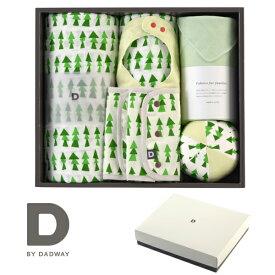 正規品 D BY DADWAY(ディーバイダッドウェイ) ギフトセット プレミアム [モリノコ] [あす楽対応] 出産祝い 男の子 女の子