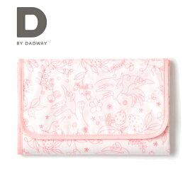 正規品 [メール便対応] D BY DADWAY(ディーバイダッドウェイ) おむつ替えシート [ハミングバード ピンク] おむつ替えマット