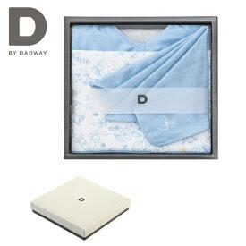 正規品 D BY DADWAY(ディーバイダッドウェイ) ギフトセット プチ [モリノナカマ] [あす楽対応] 出産祝い 男の子 女の子