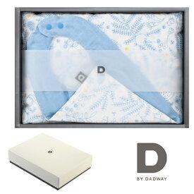 正規品 D BY DADWAY(ディーバイダッドウェイ) ギフトセット ベーシック [モリノナカマ] [あす楽対応] 出産祝い 男の子 女の子