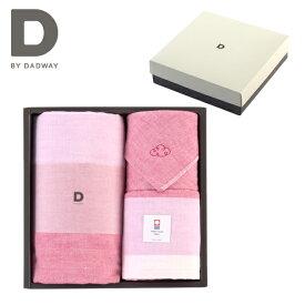 正規品 D BY DADWAY(ディーバイダッドウェイ) 今治ガーゼタオル そらいろギフト M [ゆうぐれ] [あす楽対応] 出産祝い 男の子 女の子 内祝い
