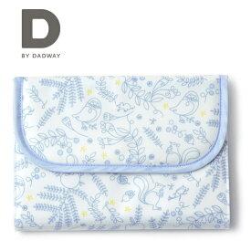 正規品 [メール便対応] D BY DADWAY(ディーバイダッドウェイ) 母子手帳ケース [モリノナカマ ブルー] ジャバラ