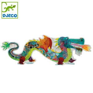 正規品 パズル DJECO(ジェコ) [ジャイアントパズル レオン ザ ドラゴン] 58ピース [あす楽対応] ジグソーパズル 幼児 パズル