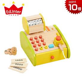 正規品 エドインター [森のくるくるピッピ !レジスター] [あす楽対応] 木のおもちゃ 木製玩具 レジ レジスター