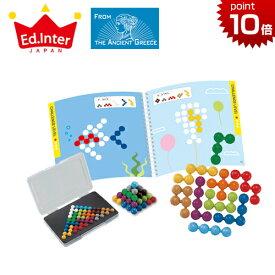 正規品 エドインター 知の贈り物 [智脳ビーズ] [あす楽対応] 知育玩具 4歳 おもちゃ 知育 オモチャ
