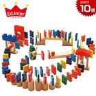 エドインタードキドキドミノ積み木/つみき/ドミノ/木のおもちゃ/木製玩具