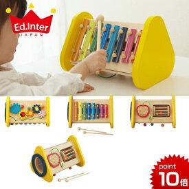 正規品 エドインター [森の音楽会] [あす楽対応] 楽器のおもちゃ 木のおもちゃ 木製玩具 楽器 おもちゃ 鉄琴 シロフォン 太鼓 たいこ