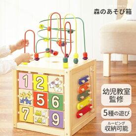 正規品 エドインター [森のあそび箱] [あす楽対応] 木のおもちゃ 木製玩具 木琴 ビーズコースター 知育玩具 1歳