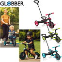 正規品 GLOBBER(グロッバー) [エクスプローラー トライク 3in1] [あす楽対応] 乗用玩具 三輪車 キックバイク バランス…