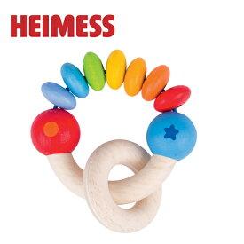 正規品 HEIMESS(ハイメス) [レインボーラトル セブンビーズ] [あす楽対応] 木のおもちゃ 木製玩具 ラトル 赤ちゃん 歯固め