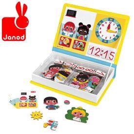 正規品 Janod(ジャノー) [マグネット・ブック クロック] [あす楽対応] マグネットブック 絵本 磁石 おもちゃ 知育玩具 3歳