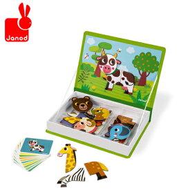 正規品 Janod(ジャノー) [マグネット・ブック アニマル] [あす楽対応] マグネットブック 絵本 マグネット 磁石 おもちゃ 知育玩具 3歳