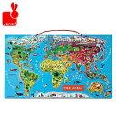 正規品 Janod(ジャノー) [マグネット・ワールドマップ・パズル] [あす楽対応] 木のおもちゃ 木製玩具 世界地図 知育玩具
